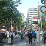2013 – «Una integración real de Chile a la sociedad del conocimiento»