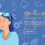 Segundo concurso de mujeres en Ciencia